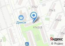 Компания «АльпаПром» на карте