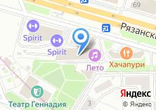 Компания «Мосфарм-доставкарф» на карте