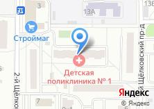 Компания «Детская поликлиника №1» на карте