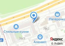 Компания «Магазин одежды и хозтоваров» на карте