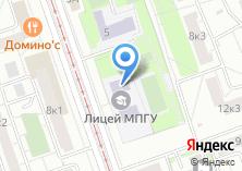 Компания «Московский государственный гуманитарный университет им. М.А. Шолохова» на карте