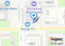 Компания «Орбита 17» на карте