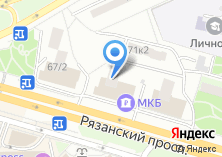 Компания «Магазин обуви на Рязанском проспекте» на карте