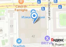 Компания «Интернет-магазин erobaza24.ru» на карте
