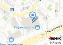 Компания «Бистро на ул. Паперника» на карте