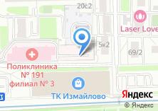 Компания «Ювелирная мастерская на Измайловском проспекте» на карте