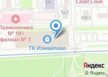 Компания «Дионис-К» на карте