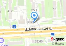 Компания «Шаум» на карте