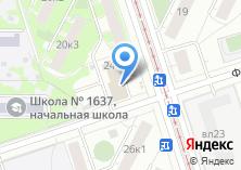 Компания «Магазин одежды и домашних товаров» на карте
