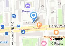 Компания «Монтаж антенн» на карте
