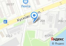 Компания «Уральский Изолит» на карте