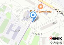 Компания «Магазин обуви на Новокузьминской 1-ой» на карте