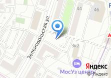 Компания «Мастерская по ремонту обуви и изготовлению ключей на Зеленодольской» на карте