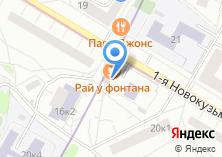 Компания «Магазин напитков на Новокузьминской 1-й» на карте