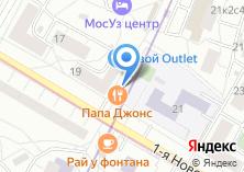Компания «Дежурные аптеки» на карте