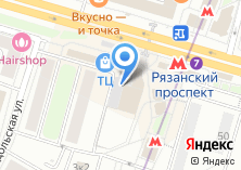 Компания «Седьмая карета» на карте