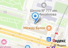 Компания «Магазин фруктов и овощей на Рязанском проспекте» на карте
