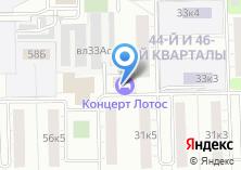 Компания «Lingua house - щелковская языковая школа» на карте