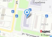 Компания «Кафетерий на Академика Скрябина» на карте