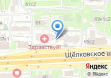 Компания «Магазин цветов на Щёлковском шоссе» на карте
