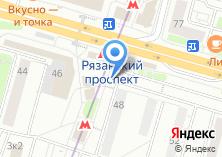 Компания «Магазин продуктов из Армении на Рязанском проспекте» на карте