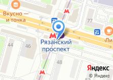 Компания «Интим-магазин для взрослых» на карте