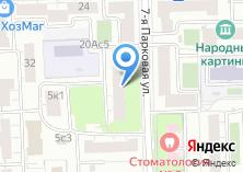 Компания «Городской центр жилищных субсидий Восточный административный округ» на карте