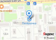 Компания «PasporTessa» на карте
