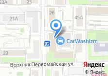 Компания «Экспертус-ПРО» на карте