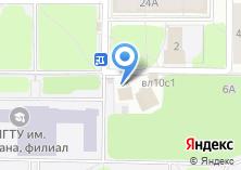 Компания «Магазин разливного пива на ул. Институтская 1-ой» на карте