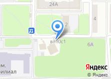 Компания «Промтовары-38» на карте