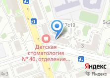 Компания «Детская стоматологическая поликлиника №46» на карте