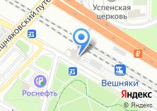 Компания «Вешняки» на карте