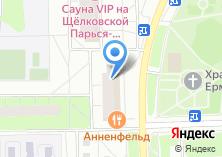 Компания «Веломотодрайв» на карте