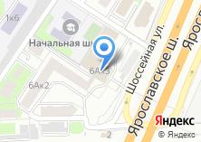 Компания «СтройРив» на карте
