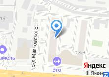 Компания «Строящийся жилой дом по ул. Пионерская (г. Королёв)» на карте