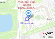 Компания «Шокотель - Отель» на карте