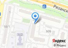 Компания «Виталина» на карте