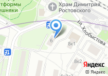 Компания «Азотчик-3» на карте