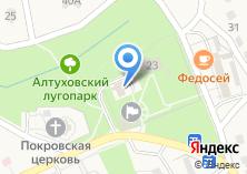 Компания «Федосеевские Сады» на карте