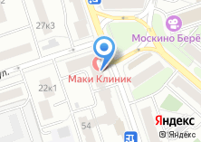 Компания «Маки-клиник» на карте