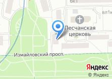 Компания «ПАТЕНТНОЕ БЮРО ПРАКТИКА» на карте