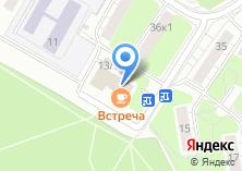 Компания «Встреча» на карте