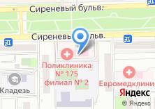 Компания «Травмпункт Городская поликлиника №86» на карте