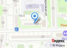 Компания «Почтовое отделение №105554» на карте