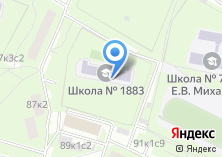 Компания «Начальная школа-детский сад №1883» на карте