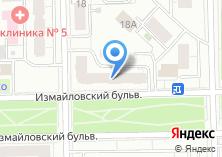Компания «Магазин Gira» на карте