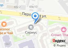 Компания «ВАО ГРУПП» на карте