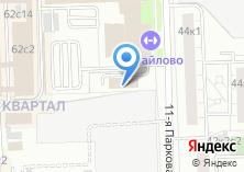 Компания «ООО