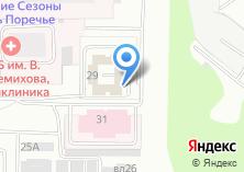 Компания «УФМС Отдел Управления Федеральной миграционной службы России по г. Москве в Юго-Восточном административном округе» на карте